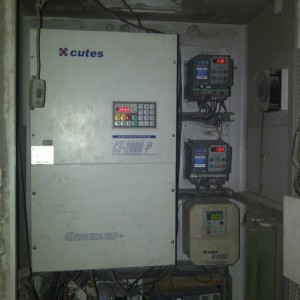 PRODUCT NO 30  - INVERTER CUTES CT 2000 P